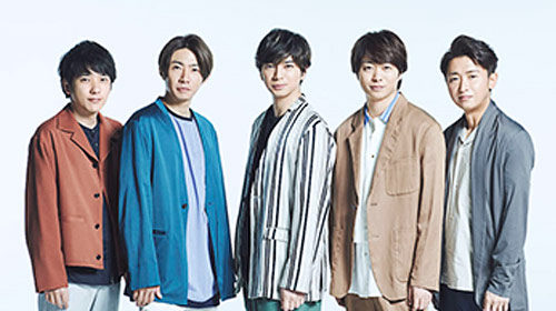 Love so sweet / 嵐