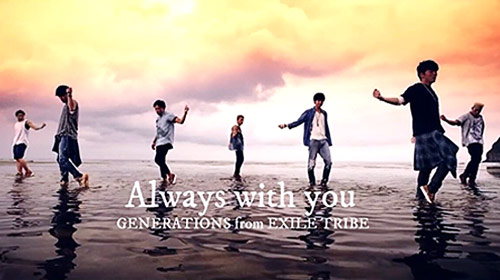 Always with you / GENERATIONS