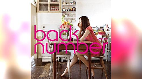 花束 / back number