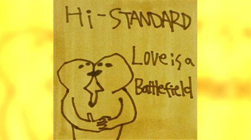 My First Kiss / Hi-STANDARD