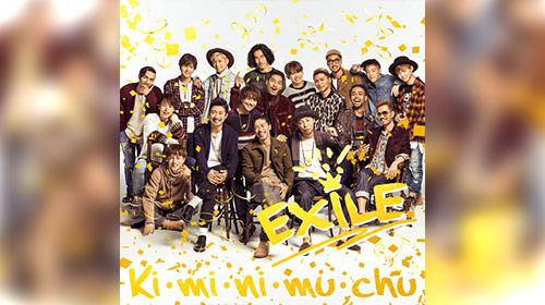 Ki・mi・ni・mu・chu / EXILE