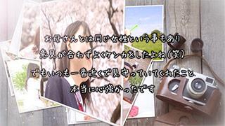 レタームービー フォトグラフィ 本編