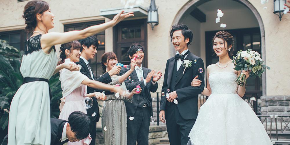 結婚式の日にち